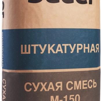 М150st_50