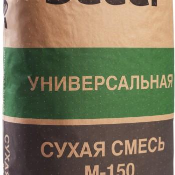 М150un_50
