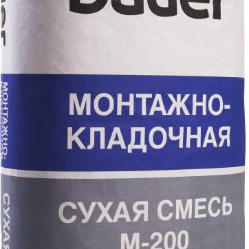 M200_50