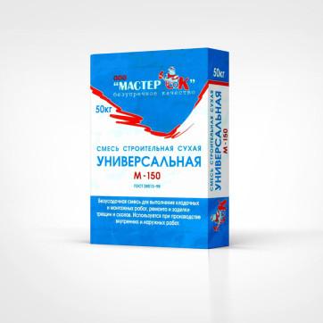 MasterOK_Universalnaya_M150