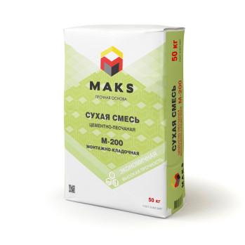м-200 MAKS_50